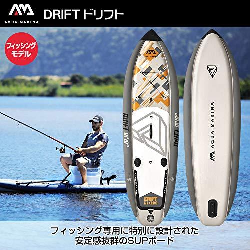 Aqua Marina Drift - 2